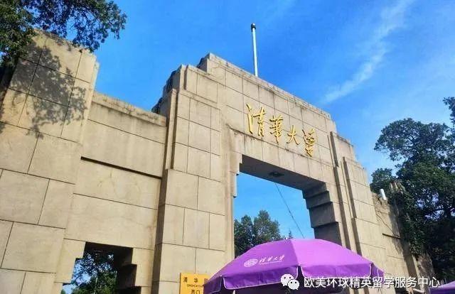 清華大學,南昌大學
