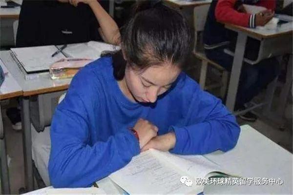 藤享教育,歐美環球精英留學服務中心